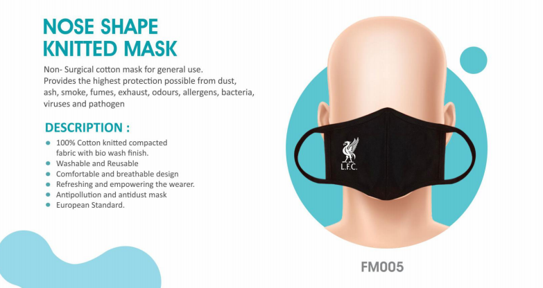 nose shape knitted face mask